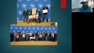 Livestock Judging Pt. 1  Sheep & Goats