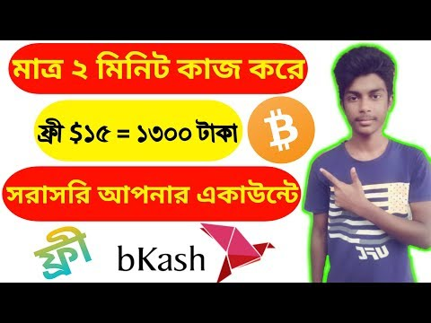 Earn 500 Taka Daily Without Investment Bkash App Payment