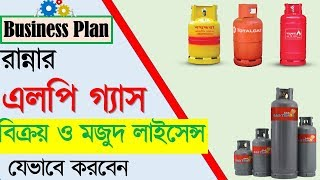bashundhara gas cylinder - मुफ्त ऑनलाइन