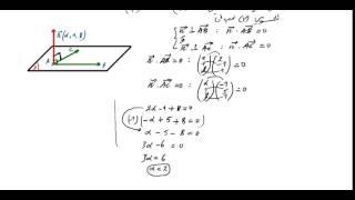 مواضيع مقترحة في الرياضيات في الهندسة الفضائية لبكالوريا 2017 رقم 18