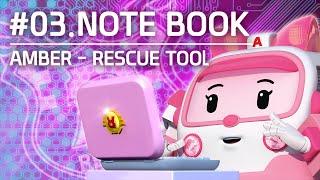 AMBER Rescue tool | #03.Note book | Robocar POLI