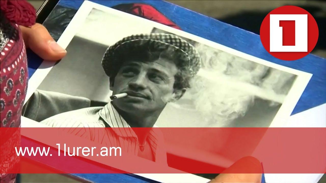 Կյանքից հեռացել է հանրահայտ ֆրանսիացի դերասան Ժան Պոլ Բելմոնդոն