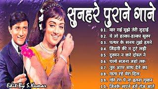 OLD IS GOLD - सदाबहार पुराने गाने | Old Hindi Romantic Songs | Evergreen Bollywood Songs