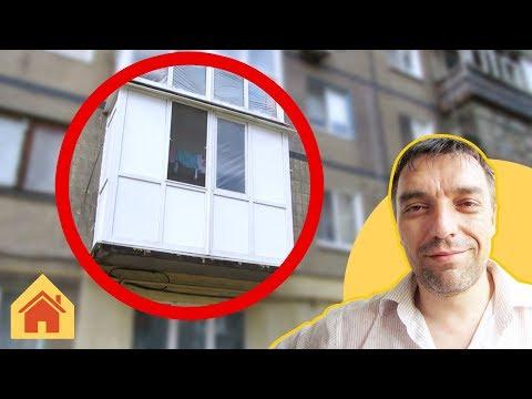 ✅ ВЫНОС МОЗГА... ЭТО КОНЕЦ Балкон из ОСБ 3! / Ремонт квартир