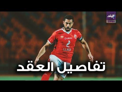 تفاصيل انتقال أحمد فتحي إلي بيراميدز