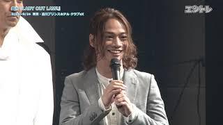 矢島舞美が味方良介らと共に力強い立ち回りを披露!舞台「LADYOUTLAW!」9月14日から品川で開幕