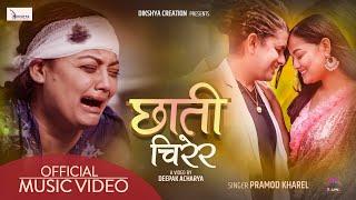 Chhati Chirera | Pramod Kharel | Reeccha Sharma | Official Music Video