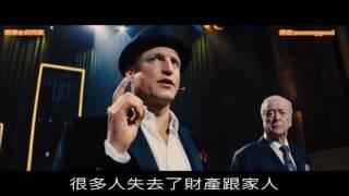 #302【谷阿莫】5分鐘看完2013電影《出神入化1》