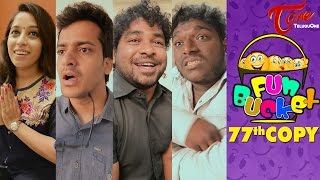 Fun Bucket | 77th Copy | Funny Videos | by Harsha Annavarapu | #TeluguComedyWebSeries