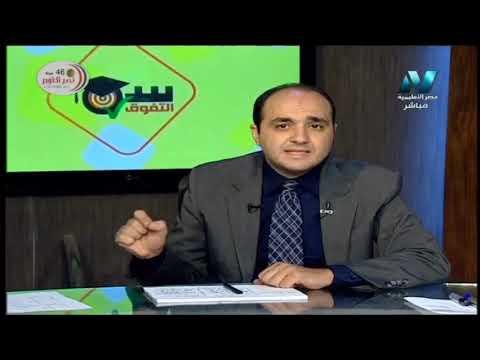 talb online طالب اون لاين فيزياء الصف الأول الثانوي 2020 ترم أول الحلقة 9 - جمع وتحليل المتجهات دروس قناة مصر التعليمية ( مدرسة على الهواء )