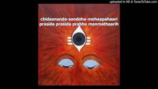 Krishna Das Rudrashatakam Shiva Stuti Sanskrit And English Lyrics Chords