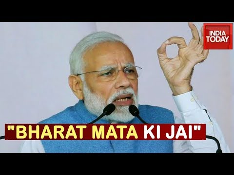 """Bharat Mata Ki Jai"" PM Modi Starts His Delhi Rally With Show Of Strength"