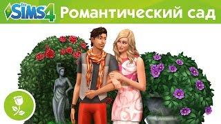 Официальный трейлер для The Sims 4 Романтический сад — Каталог