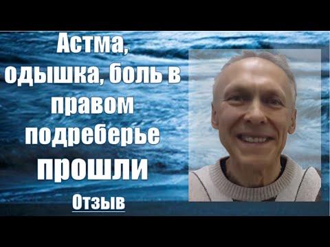 Ударно волновая терапия для лечения простатита