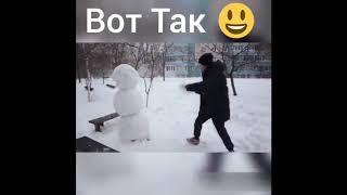 Лучше смешные приколы 2018 # Февраль # Неудачное ограбление # Ржака # Смотреть до конца!!