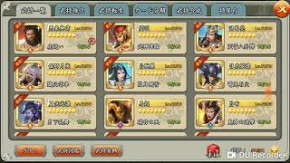 三国天武 ♯32 地上戦お手軽サイドカット編!
