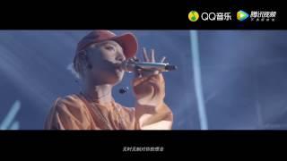 ZTAO - Promise MV