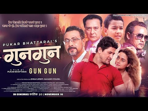 Nepali Movie Gun Gun Trailer