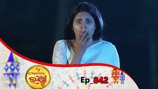 Ama Ghara Laxmi | Full Ep 842 | 16th Jan 2019 | Odia Serial – TarangTV