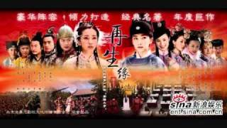 Wu Ying Zi - Piao