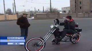 Канал Вести - Велосипед чоппер. Сложно ли на нем ездить? Велопрогулка на велосипедах cruiser chopper