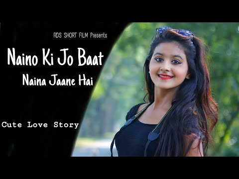 naino ki jo baat naina jaane hai song audio download