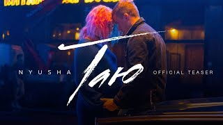 NYUSHA / Нюша – Таю (Official Teaser)