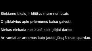 Karpiz - Akis uz aki dantis uz danti (lyrics) (su žodžiais)