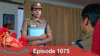 Priyamanaval Episode 1075, 24/07/18