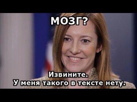 , title : 'Тупой и еще тупее или просто ПСАКИ - избранное !'
