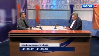 Александр Кудымов рассказывает всю правду о UDS GAME на канале РОССИЯ 24
