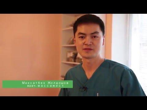 Кифоз грудного отдела мкб