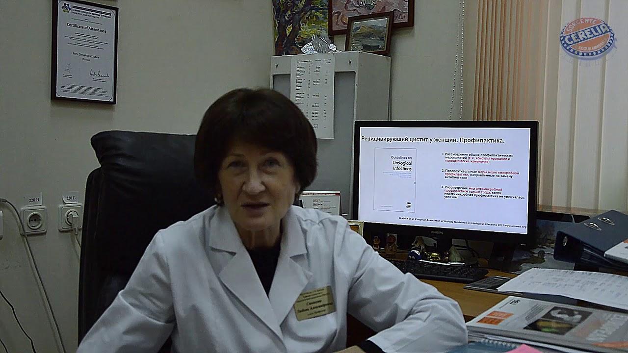 Эффективность применения воды Черелия при развитии инфекций мочевой системы