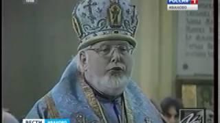 В Ивановской области скончался архиепископ Амвросий
