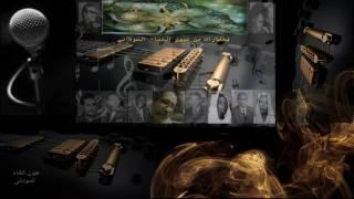 تحميل اغاني سيد خليفة - حبيب مالك مشغول بالك MP3