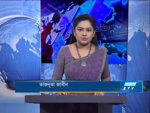 09 PM News || রাত ৯টার সংবাদ || 30 September 2020 || ETV News
