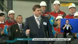 Нурсултан Назарбаев посетил Актюбинский рельсобалочный завод