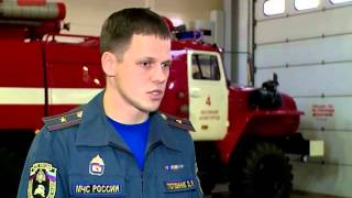 Четвертая пожарная часть Великого Новгорода пригласила на тестирование новой противопожарной системы