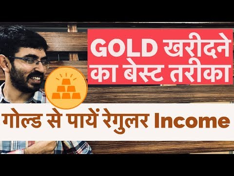 mp4 Gold Investment Scheme, download Gold Investment Scheme video klip Gold Investment Scheme