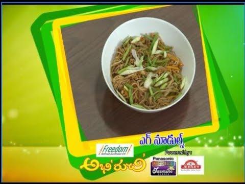 Egg Noodles | Abhiruchi | 31st May 2017 | ETV Telugu