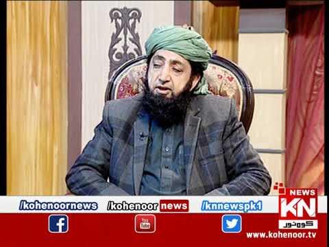 Istakhara 06 March 2020 | Kohenoor News Pakistan