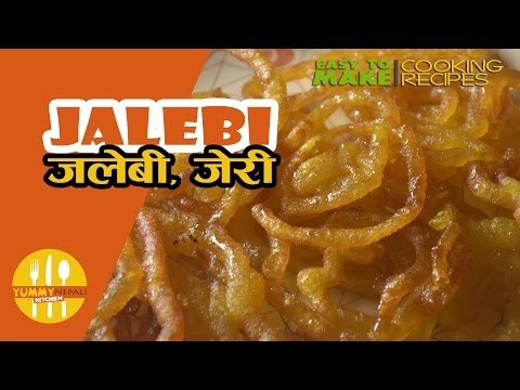 Jalebi Recipe   How To Make Jalebi at Home   Nepali Food Recipe