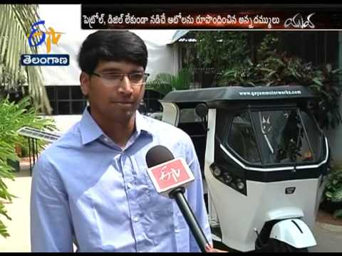 Yuva - Hyderabad's Two Brothers Designed Low Cost  Electric Autos- Etv Yuva