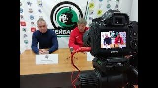 Пресс- конференция по итогам матчей «Бейбарыс» - Астана