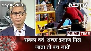 Prime Time With Ravish Kumar: Actor Dies After Heart-Breaking Plea For Better Treatment - WITH