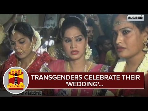 Transgenders-celebrate-their-Wedding-Koovagam-Festival--Thanthi-TV