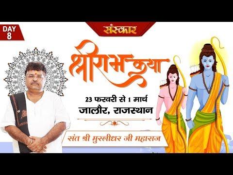 Watch Sanskar TV Live Streaming