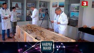 Падводная археалогія   НАВУКАМАНІЯ