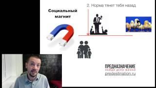 Павел Кочкин: Формирование окружения