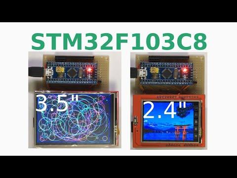 STM32F103C8 - смотреть онлайн на Hah Life